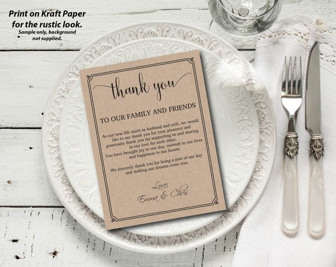 Best 25+ Dinner invitation wording ideas on Pinterest Reception - dinner invitation sample