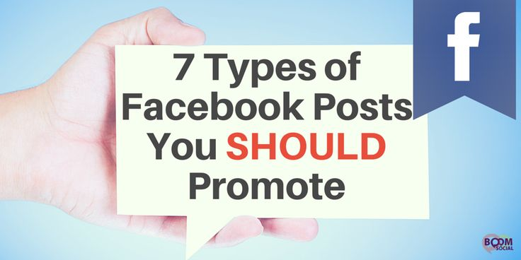 7 Types of Facebook Posts You SHOULD Promote  ||  Great blog post at Kim Garst | Marketing Strategies that WORK :  Is your Facebook content not getting the attention you would like? Maybe you are offering a fantastic deal or discount, but only a small[..] https://kimgarst.com/7-types-of-facebook-posts-you-should-promote?utm_campaign=crowdfire&utm_content=crowdfire&utm_medium=social&utm_source=pinterest