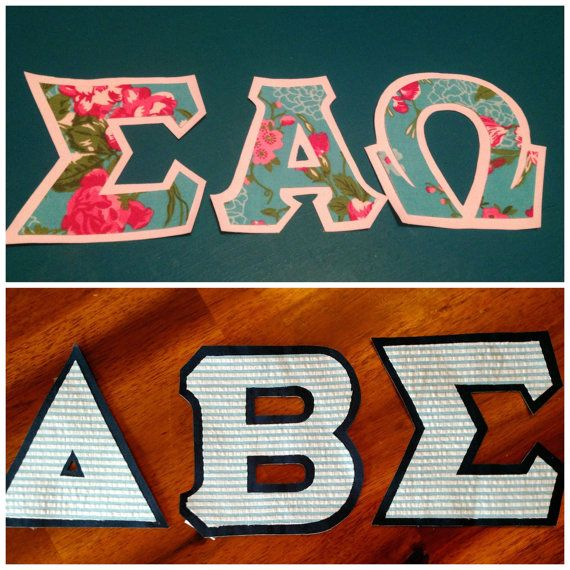 Custom Applique Iron On Greek Letters by AGoldenBow on Etsy