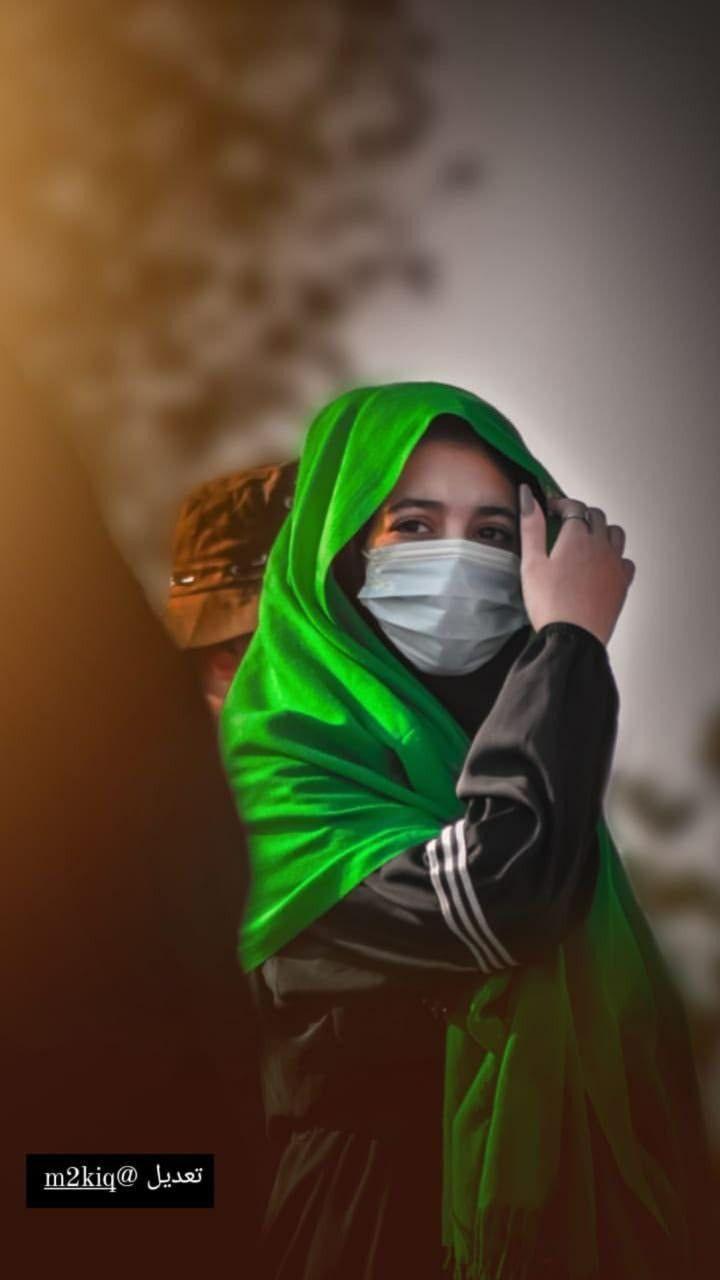 رمزيات حجايات كتب اقتباسات شعر شعبي عراقي صور شهداء ثورة تشرين عبارات تصاميم ستوريات بغدايات Muslim Women Hijab Islamic Girl Muslim Girls