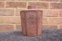 Early 18th Century Chinese Brown Clay Yixing Tea Caddy Kangxi Period