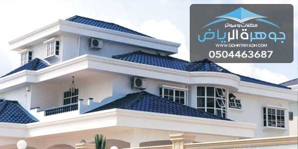 Pin By Hagor H On مظلات وسواتر جوهرة الرياض House Styles Mansions Home Decor