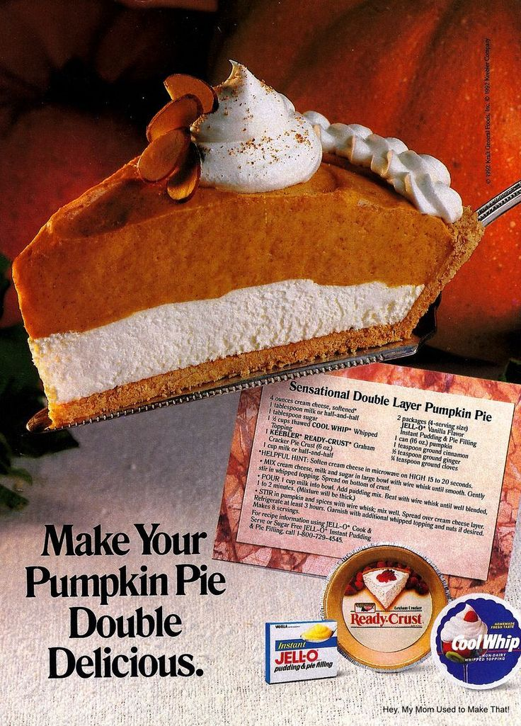 1992 double layer pumpkin pie