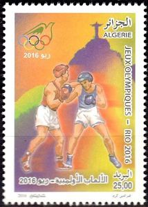 Stamp: Boxing (Algeria) (Olympic Games Rio 2016) Yt:DZ 1748