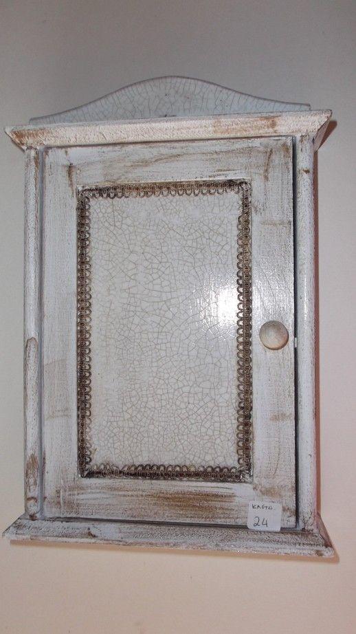 κλειδοθηκη20Χ35 κρακελε δανδελα πατινα