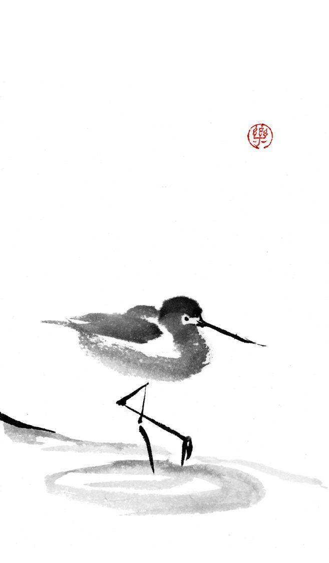 sumi-e Shorebird