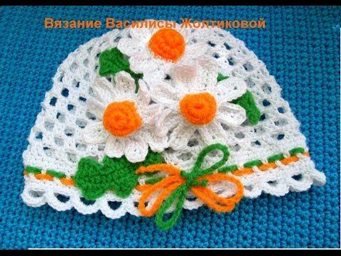 Шапочка крючком Ромашка Beanie crochet. Обсуждение на LiveInternet - Российский Сервис Онлайн-Дневников
