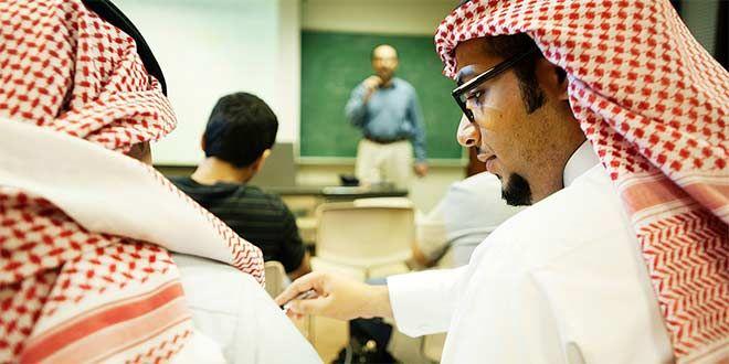تضمين التنمية المستدامة في مناهج الحاسب الآلي وتقنية المعلومات رؤية مقترحة Education And Training Education Economics