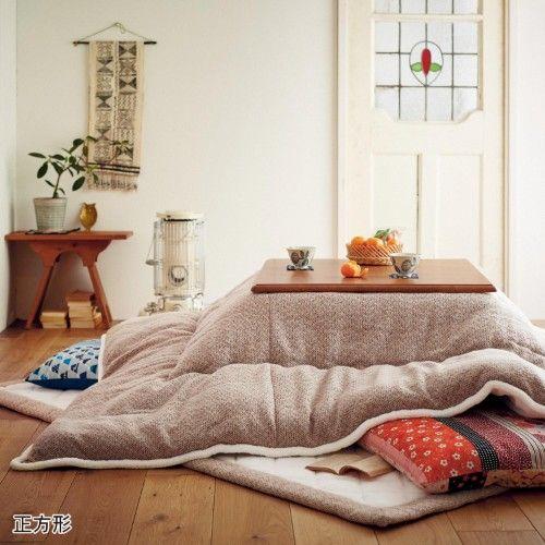 ハートダイアリー(HEARTDIARY)お部屋コーディネ-ト例 7|通販の ... ざっくり素材感のこたつ布団セット