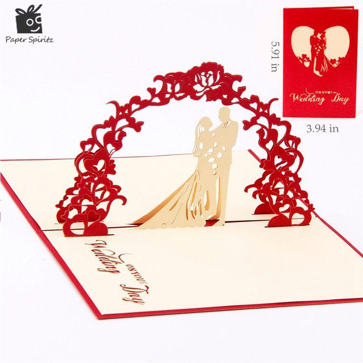 Объемные открытки схемы на свадьбу