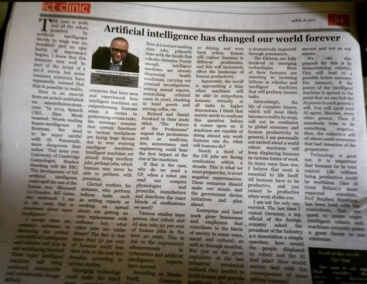 """Happy Easter! CFA's piece this week in the Punch Newspaper is titled """"Artificial intelligence has changed our world forever"""" -http://j.mp/2oDDgb7  My Opinion: AI has good and bad sides but quite frankly man is building something dangerous & entering into the realm of the Almighty.  If you've got a deeply curious mind then you should find time to see this short documentary -https://youtu.be/cYiTM2UTQX0/"""