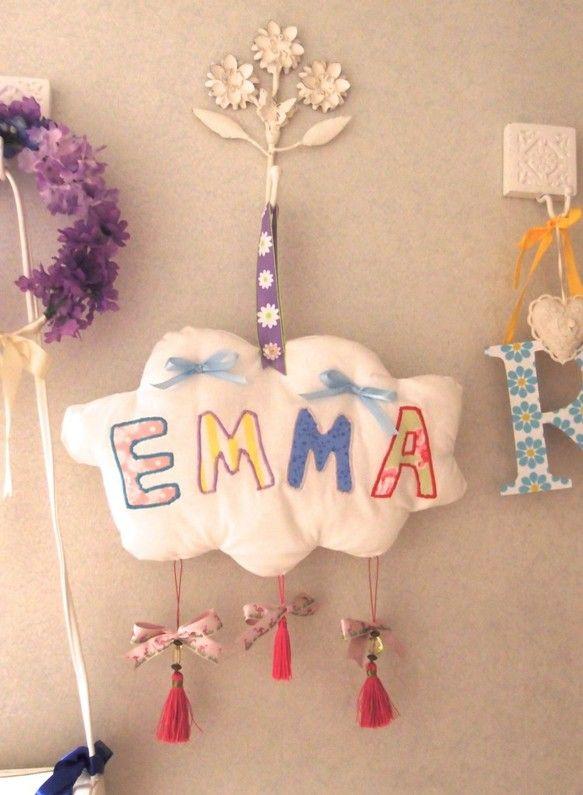 子供のお部屋やベッドに飾れる雲型ネームクッションを作りました♡ヨーロッパではよく子供の部屋にその子の名前が分かる壁掛けやプレートを付けていて、どれもすごい個性... ハンドメイド、手作り、手仕事品の通販・販売・購入ならCreema。