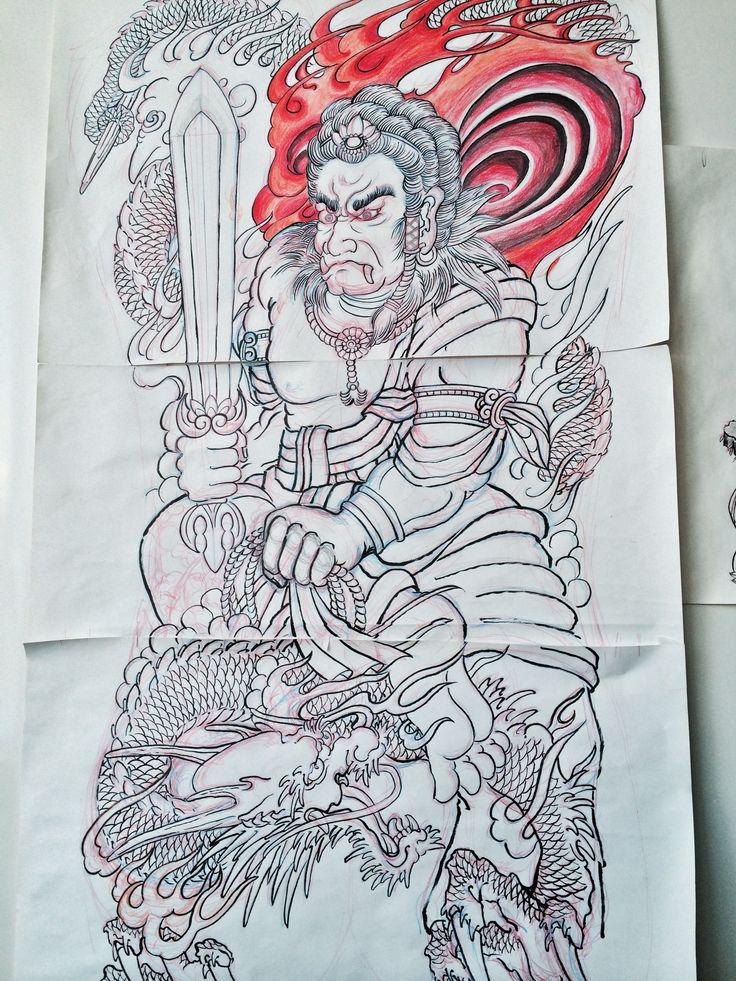 19 best fudo myo o images on pinterest japanese art for Japanese tattoo chicago