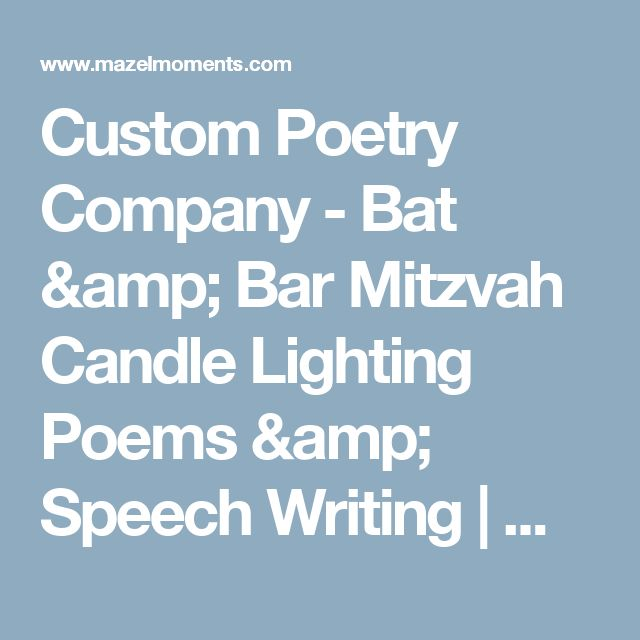 Sample bar mitzvah candle lighting poems americanwarmoms candle lighting poems sch writing mazelmoments 21 best journey of a boy bar mitzvah images on creative aloadofball Images