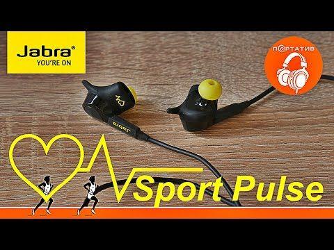 Jabra Sport Pulse   Обзор беспроводных наушников с пульсометром - YouTube