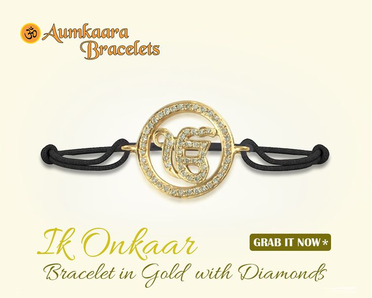 #Ekonkaar in 14k #Gold pave set with #Diamonds on size adjustable thread. 18mm size. #Jewelslane #Aumkaara #Darbarsahib #Sikhreligion