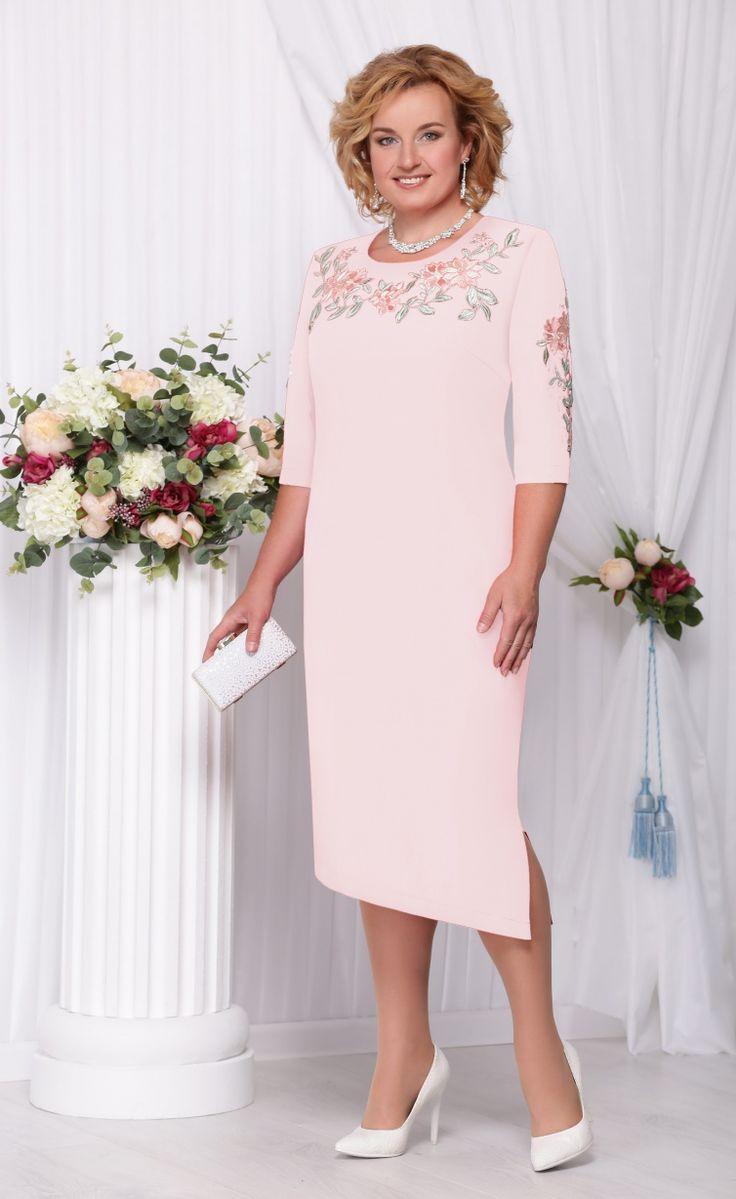Платье Нинель арт. 2106 бежевый