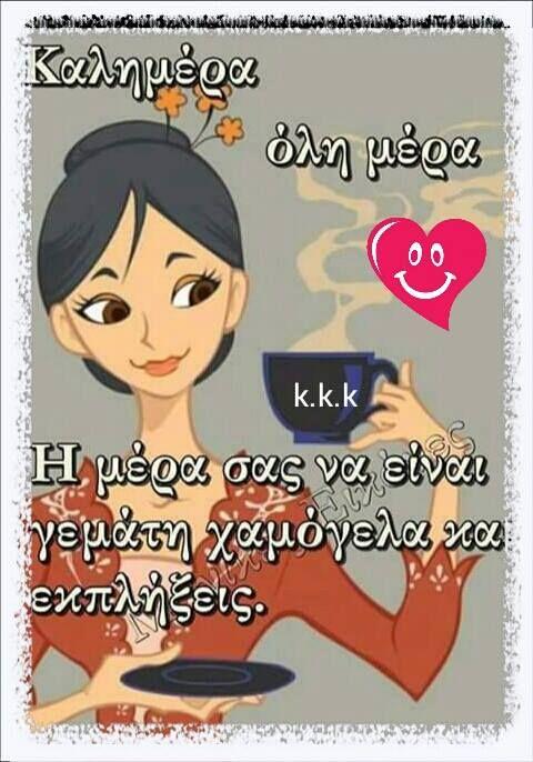 14716325_1792275471051104_6842544227062623381_n.jpg (480×686)