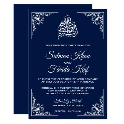 Midnight Blue Ic Muslim Wedding Invitation Invitations Custom Unique Diy Personalize Occasions