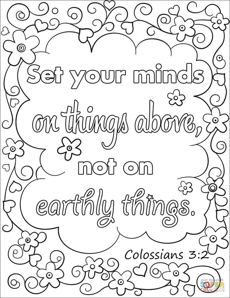 Pin on Printable Bible Verse Coloring Pages