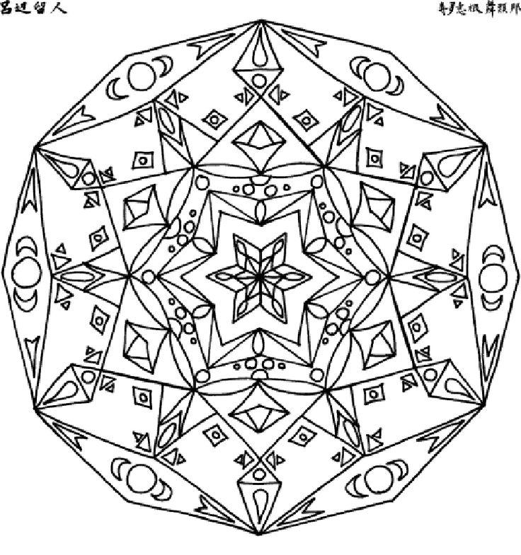 mandala free printable coloring pages coloringpagesfuncom - Christmas Mandalas Coloring Book