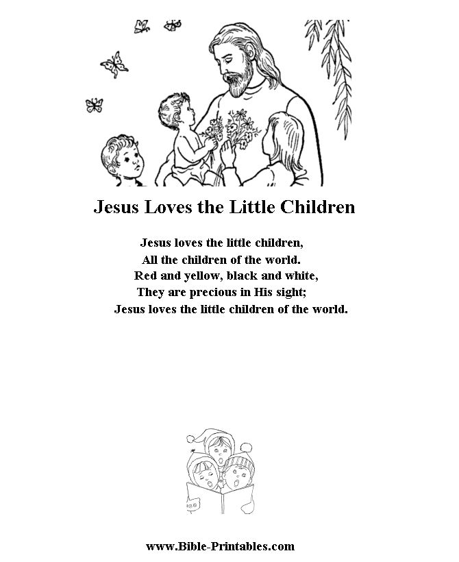 image Little sisters bible song of solomon chapter 8