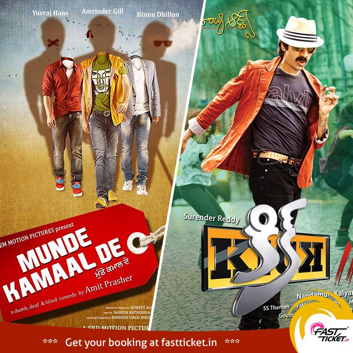 Watch punjabi #comedy #Mundekamalde and telegu romantic entertainer #movie #Kick2. Book your tickets on www.fastticket.in