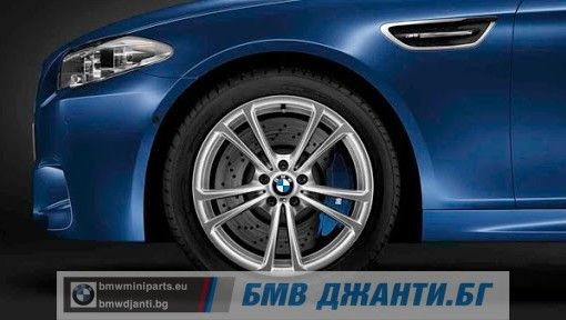 Оригинални Джанти BMW M Double Spoke Style 409M