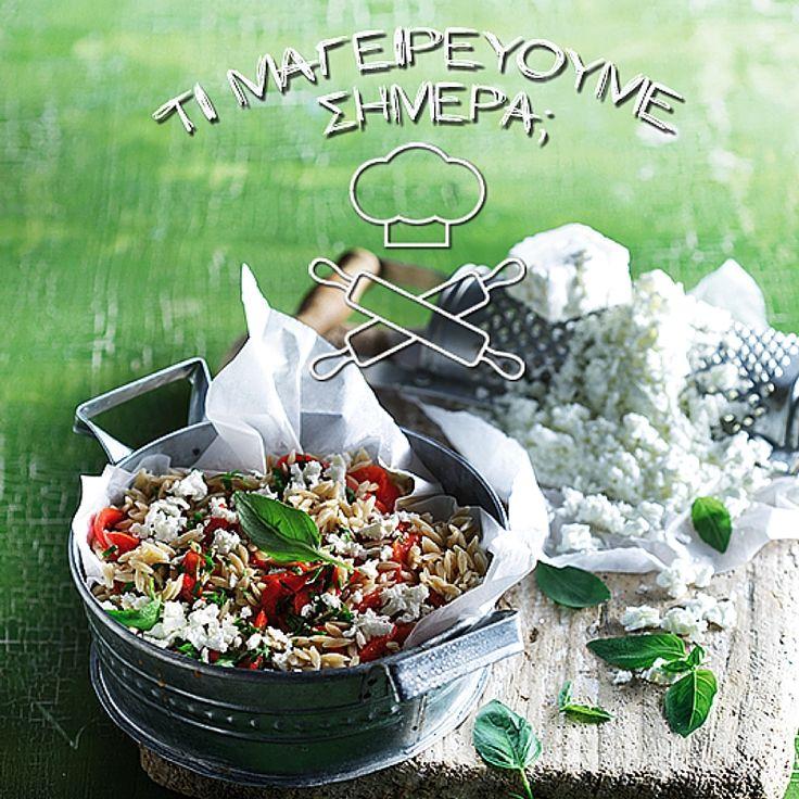 Μετά το Πάσχα, επιστροφή στην καθημερινότητα. Στα ΑΒ, θα βρεις όλα όσα χρειάζεσαι για ελαφριά και υγιεινά γεύματα, ώστε η διατροφή σου να γίνει και πάλι ισορροπημένη! Εμείς προτείνουμε σαλάτα με κριθαράκι ολικής άλεσης, ψητές πιπεριές Φλωρίνης και φέτα! http://www.ab.gr/proposes/magazines