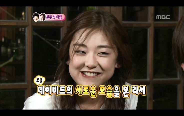 우리 결혼했어요 - We got Married, David Oh, Kwon Ri-se(9) #05, 데이비드오-권리세(9) 201...