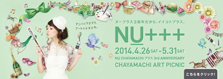 NU+++ CHAYAMACHI ART PICNIC