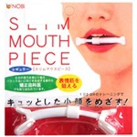 Slim Mouth Piece Exercise Clip Face Shaping Cheek Slimming Beauty Tool for Gents& Ladies