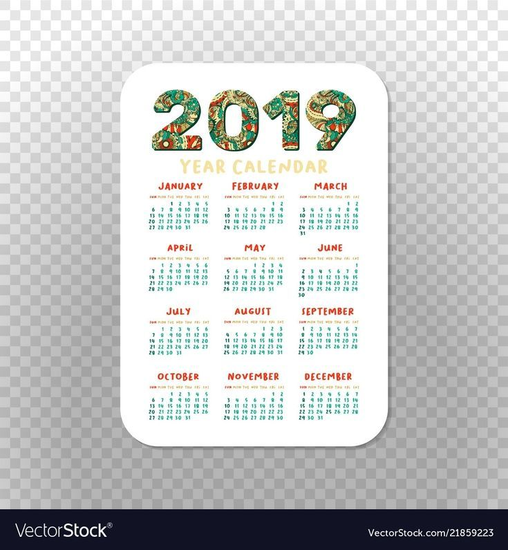 Terrific Images Pocket Calendar Printables Tips The Brand New