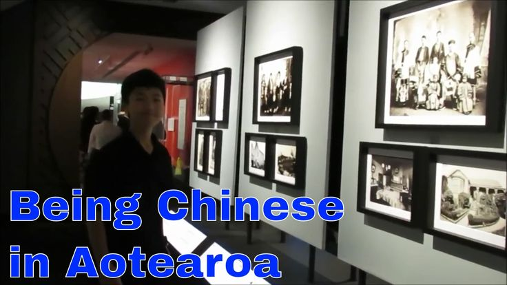 Being Chinese In Aotearoa, A Photographic Journey