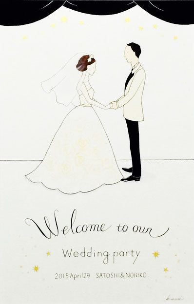 ・Welcome board - kaoriillustration