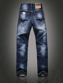 Jeans Replay Homme H0007