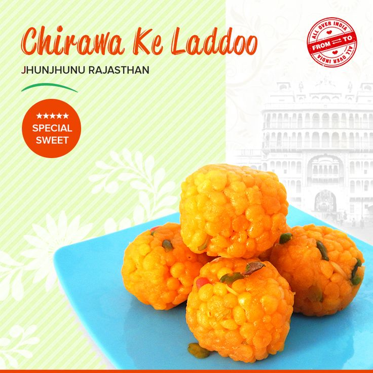 Famous Laddoo of Jhunjhunu !! Now relish from anywhere, at your home To order online visit : https://www.foodfeasta.com/sweets/laddoo/chirawa-ke-laddoo-thakur-ji-sweets.html