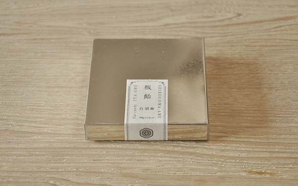 板飴(白胡麻)|HIGASHIYA Online shop