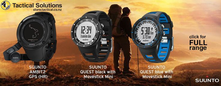 Tactical Solution full Suunto range of watches