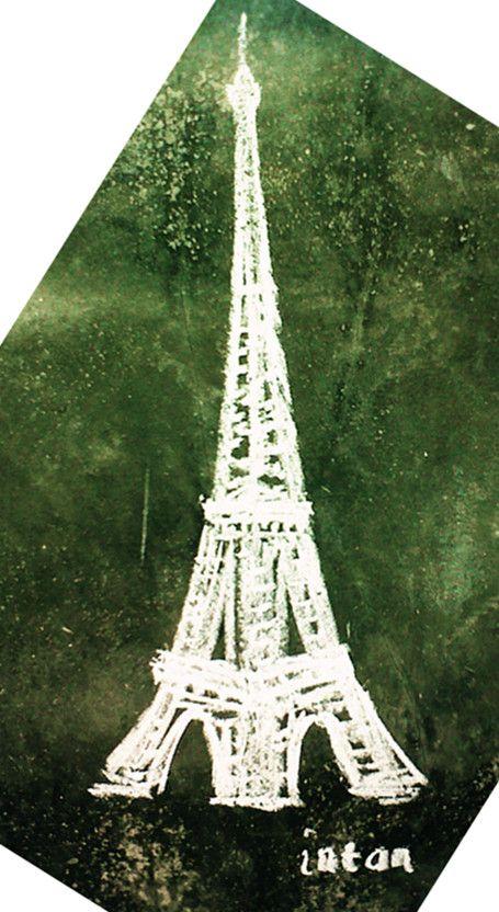 Eiffel tower in my wall
