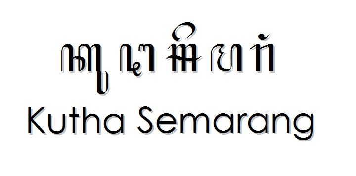 "How to write "" Kutha Semarang "" in Javanese Hanacaraka, Indonesian Traditional Alphabets. 