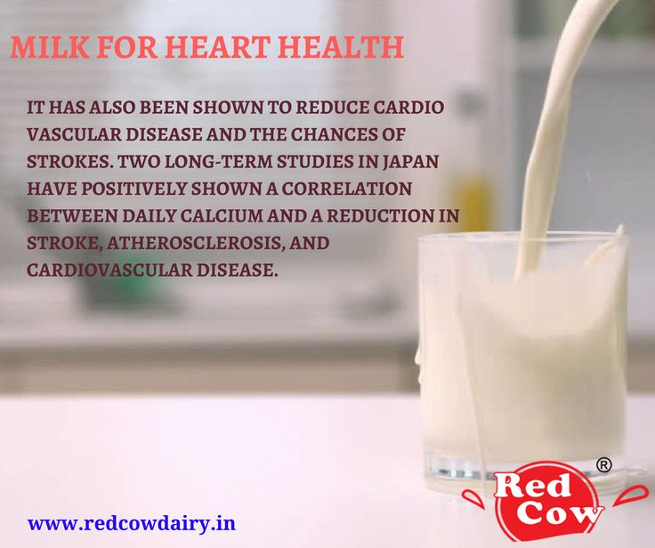 Drink milk daily and reduce the chances of Cardiovascular diseases. Contact: +91 9836825111