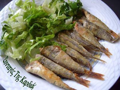 ΣΥΝΤΑΓΕΣ ΤΗΣ ΚΑΡΔΙΑΣ: Μαριδάκι ψητό   Maridaki the most famous and very tasteful fish Greek-Meze!!