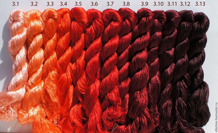 Купить Нитки для вышивки, шёлк 100% - Нитки, шелковые нитки, нитки для вышивания, нитки для вышивки
