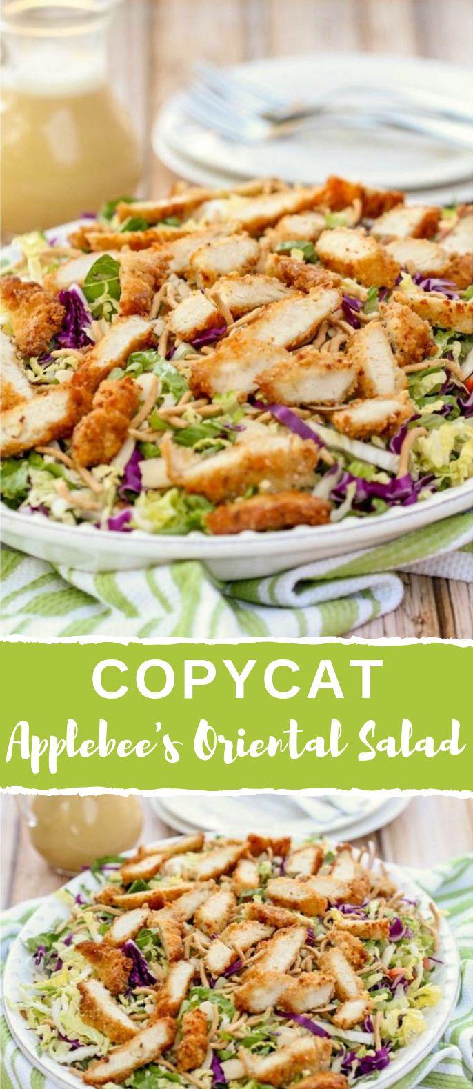 Applebees Oriental Chicken Salad Vegetarian Easysalad -8799