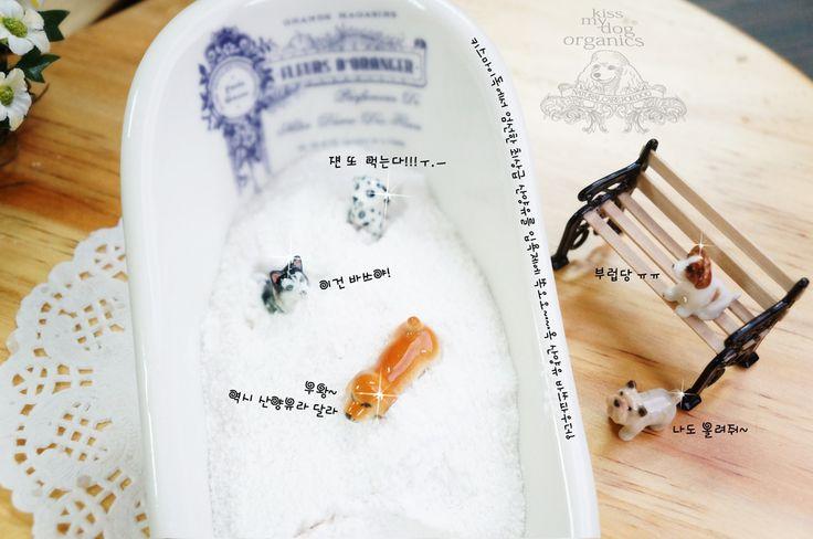 Goatmilk Bath Powder