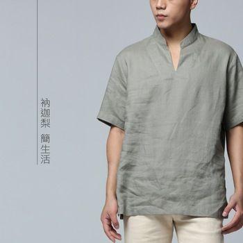 Nakali Chinese Traditional Style Mens Kung Fu Hanfu Tai Chi Zen Casual  Shirt 100% Linen Top Collar Grey Green Short Sleeve