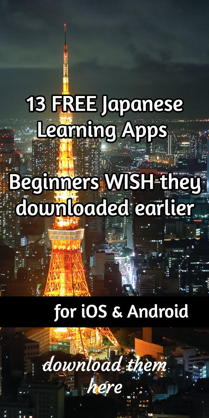 Best Japanese learning apps for Android - LinguaLift