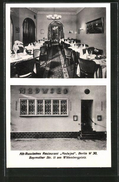 Ak Berlin onlineshop für alte ansichtskarten ansichtskarten bezirk