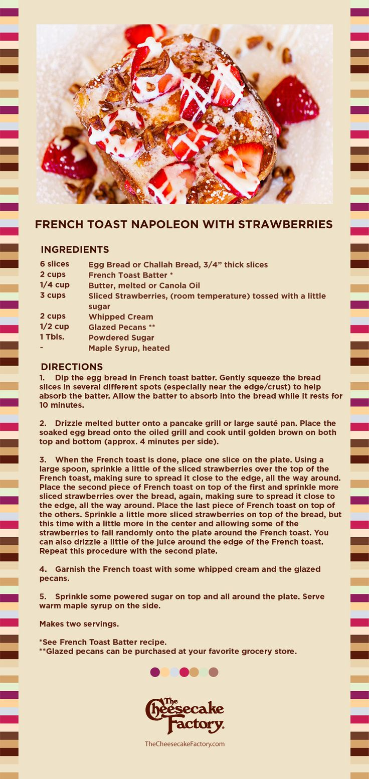 Recipe: French Toast Napoleon with Strawberries!